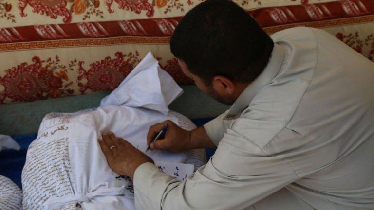 العراق 31 جثة بقيت في ثلاجات الموتى 6 سنوات