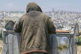11 مليون فقير في الأردن