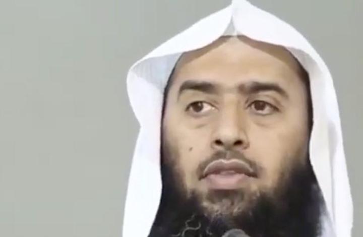 السعودية تعتقل داعية انتقد هيئة الترفيه