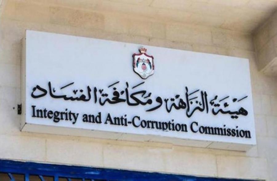 صدور الإرادة الملكية بتعيين أعضاء مجلس هيئة النزاهة ومكافحة الفساد وحجازي رئيسآ