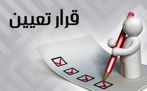 ثلاث مناصب فارغة بسبب التعديل الحكومي - اسماء