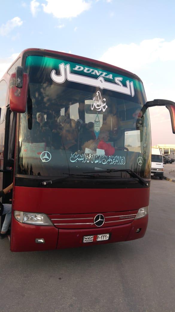 ابتزاز واستغلال وتشليح المواطنين الأردنيين في دمشق وشركة الكمال للنقل بطلة الفلم  فمن يوقفها عند حدها