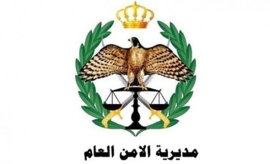 عميد امن عام مطلوب بمليون و200 الف   والقضاء يعرض املاكه للبيع