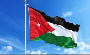 الأردن يدين العدوان الإسرائيلي على غزة