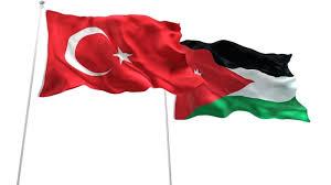 إرادة ملكية بالموافقة على اتفاقية تعاون بين الأردن وتركيا