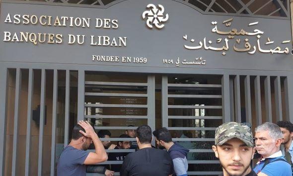 جمعية مصارف لبنان تحدد السقف الأسبوعي للسحب
