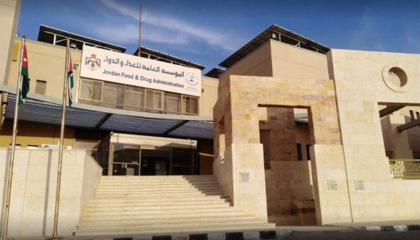 انتشار لحوم منتهية الصلاحية بمحيط مطاعم الدوار السابع - وين مفتشي الغذاء والدواء