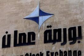 أغلقت بورصة عمان تداولاتها اليوم  بـ 2ر5مليون دينار