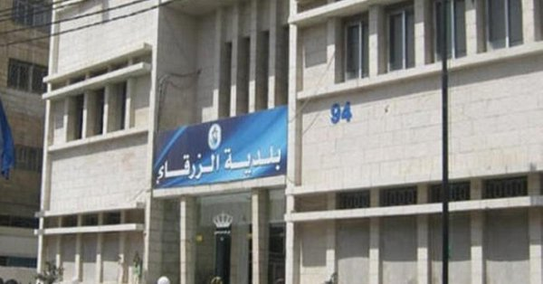 رئيس بلدية الزرقاء يحيل 84 موظفا الى التقاعد أسماء