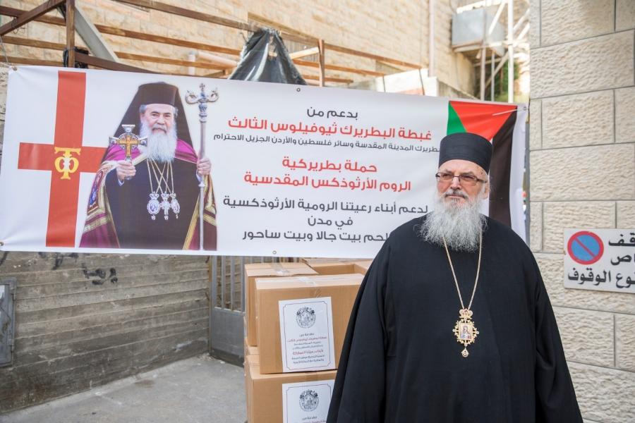 البطريرك ثيوفيلوس الثالث يطلق حملة دعم واسناد محافظة بيت لحمصور