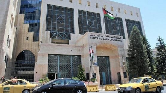 تراجع حوالات الأردنيين في الخارج