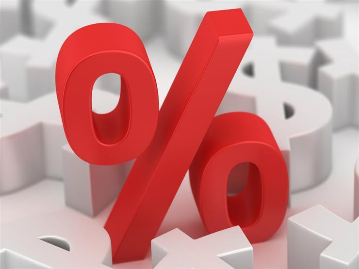 حقيقة فرض البنوك فوائد على الأقساط المؤجلة