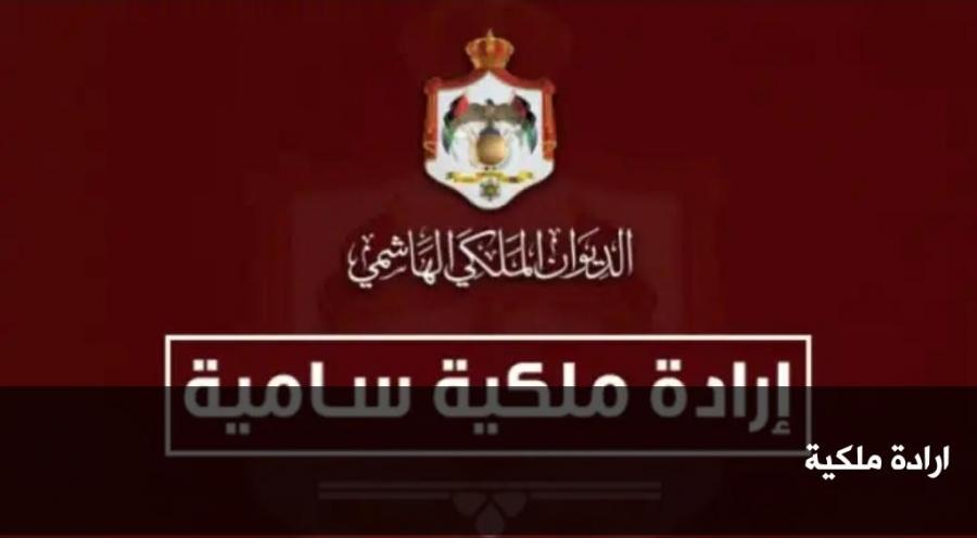 إرادة ملكية بتعيين أبو عامود مفوضا لإدارة المحمية في البترا