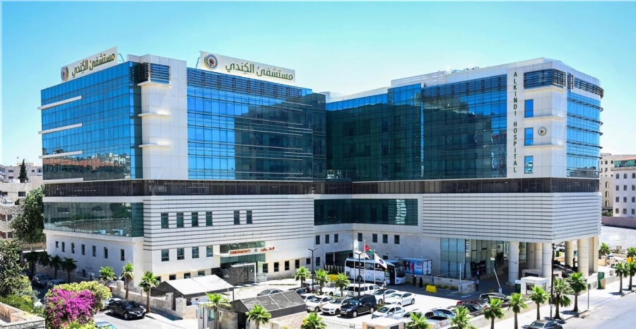مستشفى الكندي وجهتك الذكية للعلاج الطبي