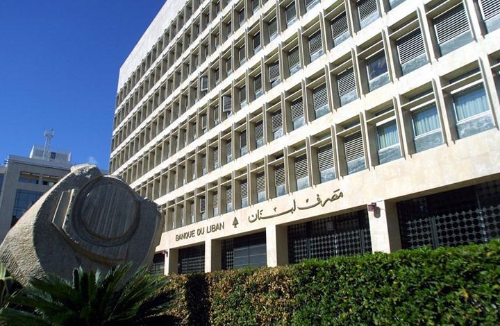 البنك الدولي يوافق للبنان على قرض