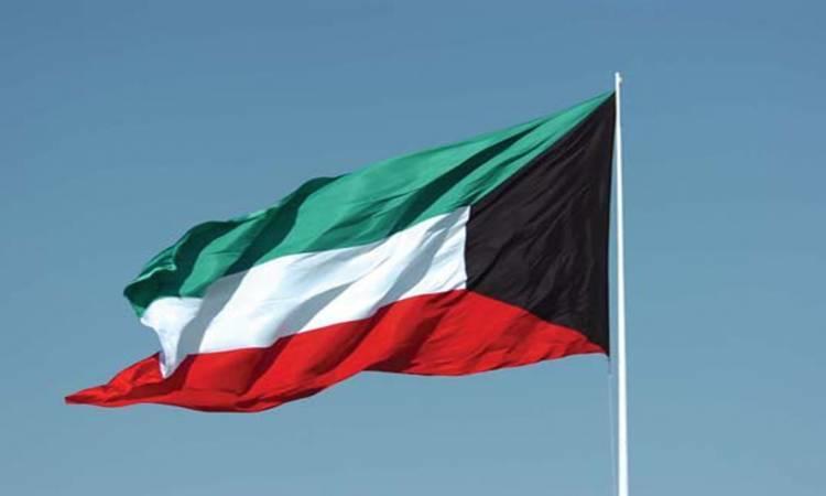 استقالة الحكومة الكويتية رسميا