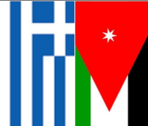 اشهار جمعية الاعمال الأردنية اليونانية