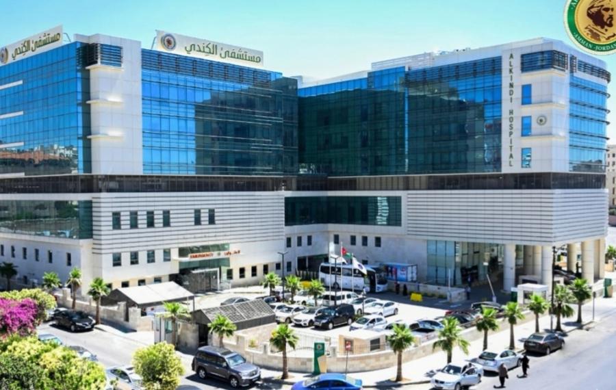 قسم التنظير فيمستشفى الكندي يتفوق ويقدم خدمات طبية مميزة وآمنة ذات جودة عالية مع برامج للتعليم والتدريب