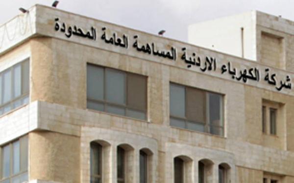 لماذا ترفض شركة الكهرباء الأردنية تأمين موظفيها صحيًا