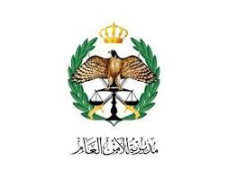 الأمن العامتحرير 1555 مخالفة فردية لأشخاص و 6 مخالفات لمنشآت منذ صباح هذا اليوم