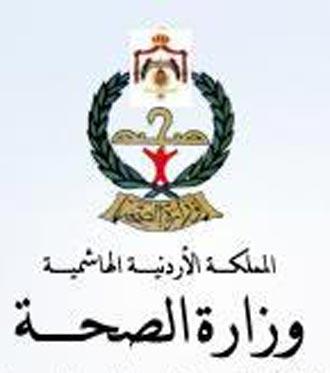 86 حالة وفاة و5232 حالة إصابة كورونا في المملكة