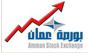 الملخص اليومي لحجم التداول الاجمالي في بورصة عمان لجلسة الأربعاء