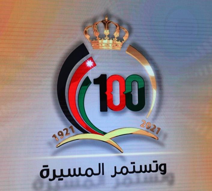 البوتاس العربية تهنئ بمئوية الدولة الأردنية