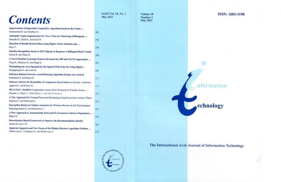 جامعة الزرقاء صدور عدد جديد من المجلة العربية الدولية لتكنولوجيا المعلومات