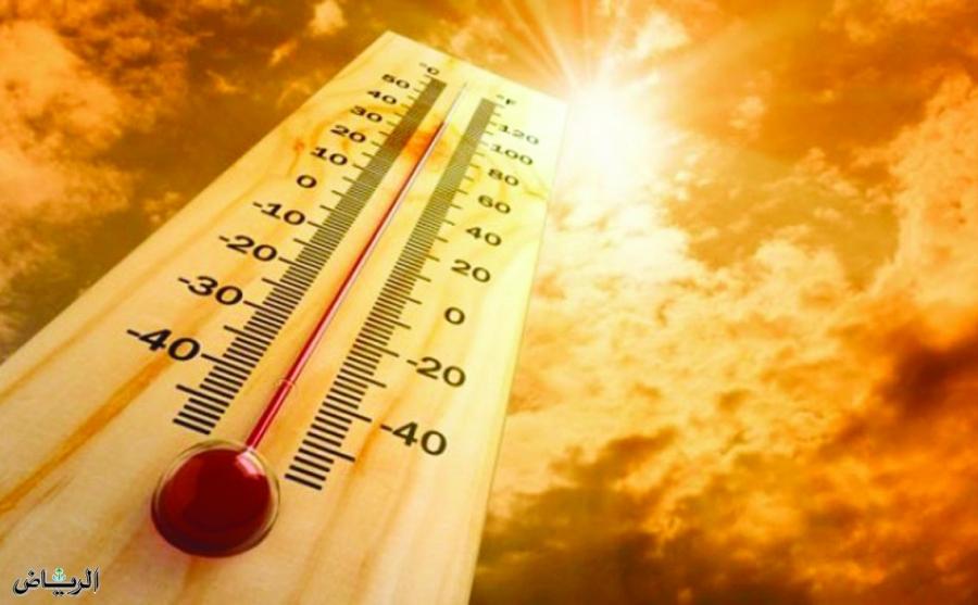 الاثنين ارتفاع جديد على درجات الحرارة
