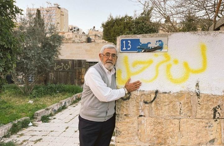 """مخطط إسرائيلي لتهويد """"الشيخ جراح"""" وطرد 2800 مقدسي"""
