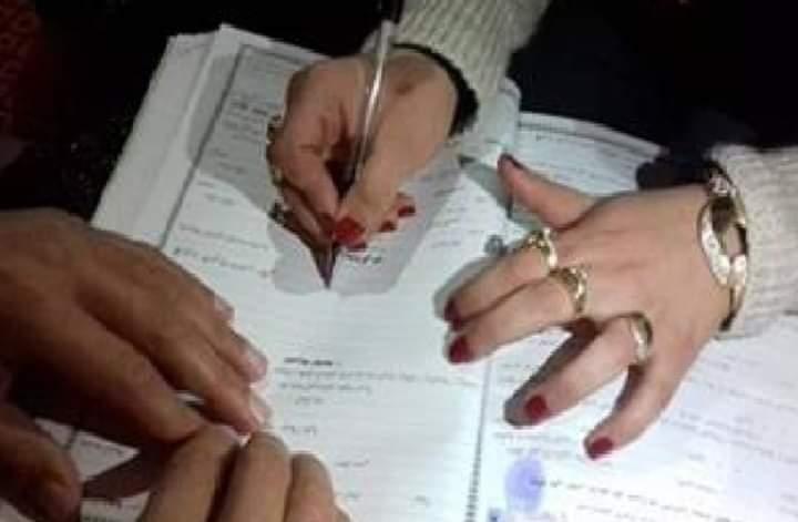 عروس أردنية تشترط على العريس أن يتزوجها هي وصديقتها بمهر واحد