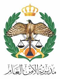 فيديو بتقنية عالية الجودة لـ مديرية الأمن العام يحمل عنوان في كل الأوقات والأيام كنا معا، وسنبقى معا اهلا وعزوة وأسرة اردنية واحدة  برافو