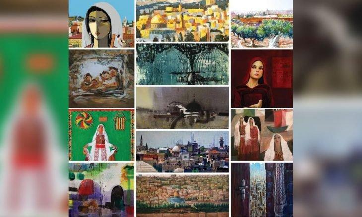 14 فنانا تشكيليا أردنيا يشاركون في معرض «القدس بوابة الأرض إلى السماء»