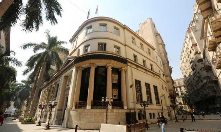 إقرار قانون لإصدار صكوك سيادية لمصر