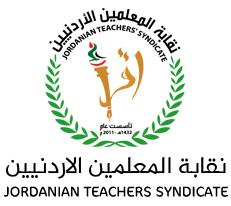 الادارية العليا تؤيد رد دعوى نقابة المعلمين ومجلسها شكلاً