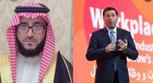 لائحة الاتهام في قضية الفتنة باسم عوض الله والشريف حسن أمام المحكمة الأسبوع المقبل التحريض على مناهضة نظام الحكم السياسي