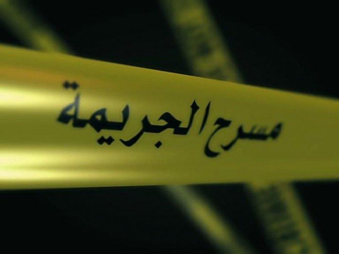 قتل شقيقه وإصابة ثلاثة آخرين في الخالدية