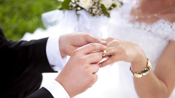 الزواج الرابع
