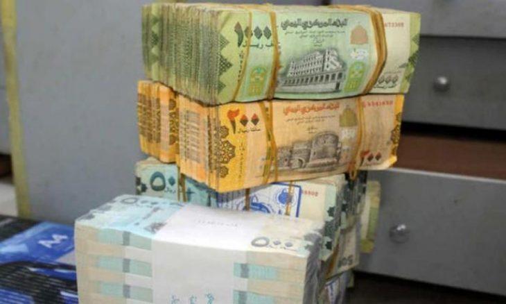 """رئيس الحكومة اليمنية يحذر من """"انهيار كامل"""" للاقتصاد"""