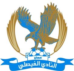 استقالة عضو مجلس إدارة النادي الفيصلي سامر الحوراني وثيقة