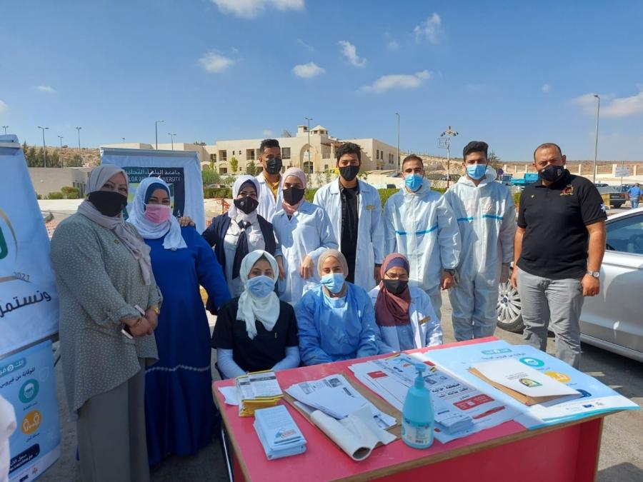 كلية الزرقاء الجامعية في مستشفى الزرقاء الحكومي