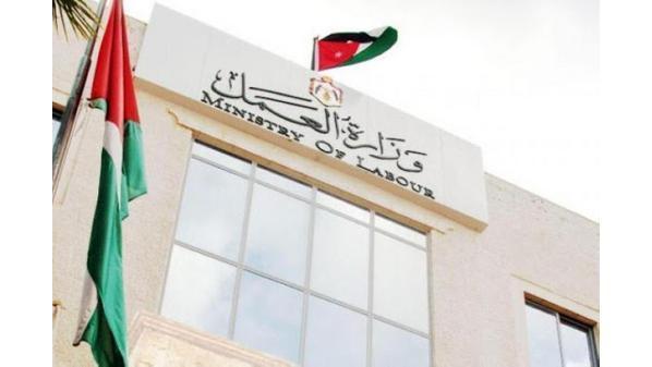 وزارة العمل  تحرير 32 مخالفة الثلاثاء