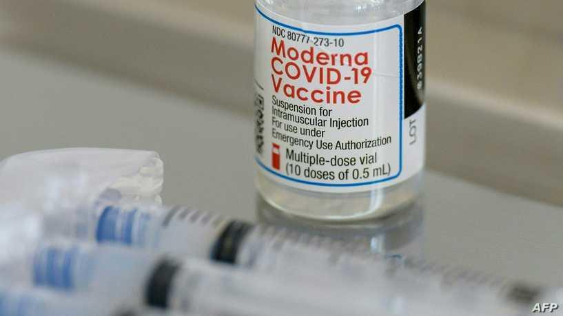 تأجيل البت في ترخيص نصف جرعة من لقاح موديرنا