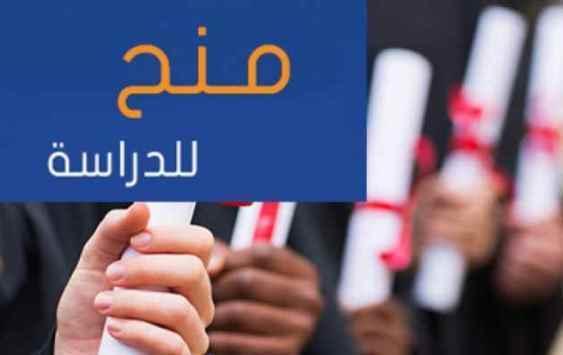 بحث تأمين 16 بعثة دراسية للطلبة الأردنيين بإيطاليا