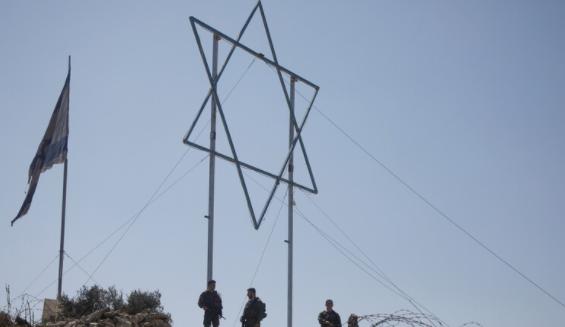 إسرائيل تصادق على مصادرة أراض بين القدس وبيت لحم